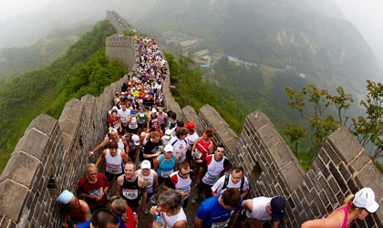 image_greatwall